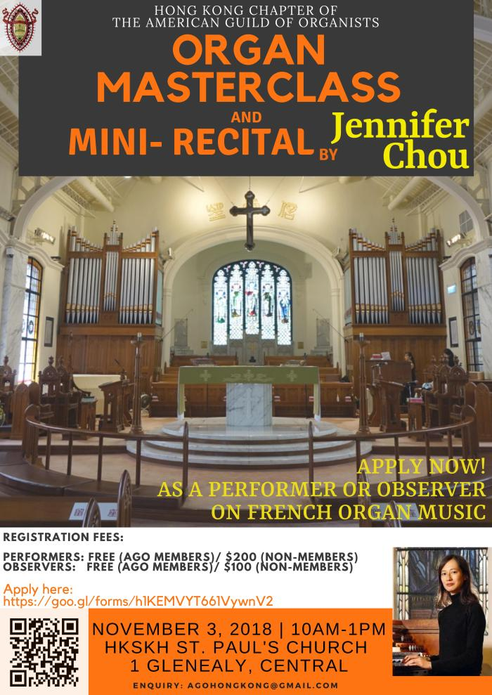 AGO ORGAN MASTERCLASS & MINI-RECITAL by JENNIFER CHOU