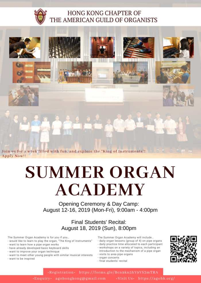 SUMMER ORGAN ACADEMY 2019-1