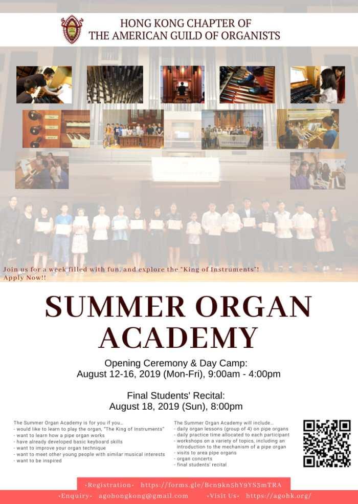 Summer Organ Academy, 2019 | AGO HK Chapter