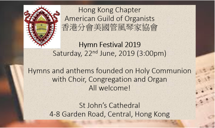 hym festival 2019