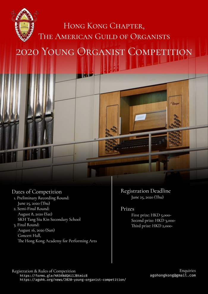 AGO 2020 organ competition poster-draft 8